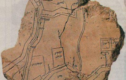 Seniausias pasaulyje žemėlapis